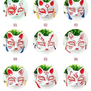 Cat Shape Japanese PVC Fox Masks Masquerade Cosplay Party Supplies Plastic Half Face Halloween Mask GGA2049