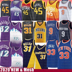 RJ 9 Barrett Patrick 33 Ewing Reggie 31 Miller Basketball Jersey Donovan 45 John 12 Stockton Mitchell Karl Rudy Malone Gobert Mike 32 Conley