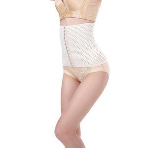 Hot Women Hollow Abdomen Corset Belt Elastic Waist Trimmer Weight Shaping Breathable Thin Section Belt