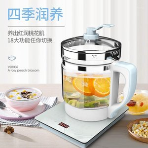 Electric Kettles Household Multi-Function Health Pot Thickened Glass Kettle Automatic Fried Traditional Chinese Boiled Pot1