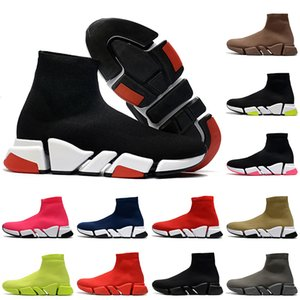 패션 Desiger 중공 바지 여성용 부츠 Luxurys Desiners 남성 양말 신발 체배기 빈티지 로퍼 양말 트레이너 조깅 스포츠 스니커즈