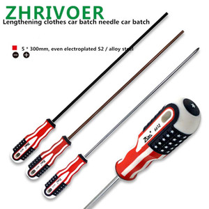 Lengthening S2   CRV screwdriver, tool, sewing machine, special screwdriver for maintenance 5 * 300mm