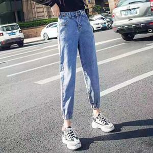 Jeans a vita alta Donne Plus Size Style Style Style Elastico Vita Denim Pantaloni Denim Cotton Vintage Vintage Vintage Boyfriend waving HowDfeo W0104