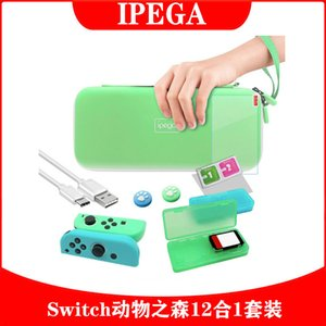 IPEGA Interruptor Animal Crossing 12-1 Definir Saco De Armazenamento Silicone Case Cassete Temperado Película De Proteção