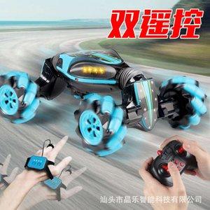 La télécommande de la télécommande de Stunt Boy, l'escalade, le sentiment de conducteur, Weishengda Emballage 83A