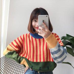 무료 밸리 여성 스웨터 가와이이 얼짱 느슨한 와일드 컬러 스티칭 한국어 니트 스웨터 여성 한국어 의류에 대한 여성