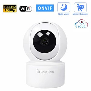 Wireless IP Camera HD 1080P Auto Tracking Security Camera Infrared Night Vision Two-way Voice Support cloud storage