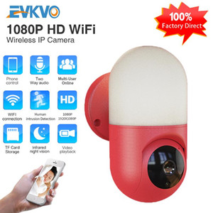 New Surveillance Camera 1080P HD WIFI PTZ Rotation Home Motion Detection Smart Alarm Camera Courtyard Lighting Wall Lamp