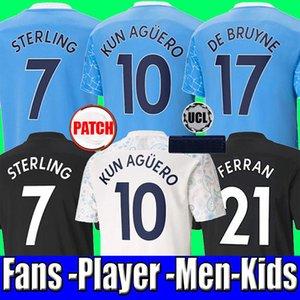 لاعب المشجعين نسخة 2020 2021 STERLING DE BRUYNE KUN AGUERO 20 21 مانشستر قميص مدينة جيرسي لكرة القدم جيرسي لكرة القدم الرجال والأطفال عدة مجموعة