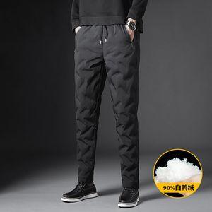 2020 new men's down trousers men wear light winter warm thickened northeast cotton pants youth men's pants