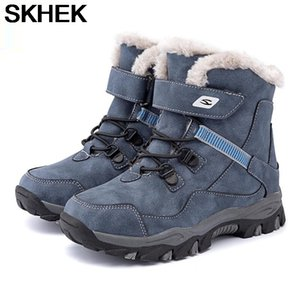 SKHEK Children's Martin Boots -30 Degree Russia Winter Boys Girls Soft Bottom Boots Comfortable Non-slip Kids Casual Shoes size 201020