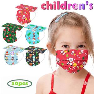 أقنعة حزب جميل للأطفال طباعة الوجه قناع الطفل النسيج meltblown faceMask تنفس الغبار الفم الوجه للأطفال
