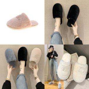 SIJHE Winter Femme Chaussures Chaud Hommes Pantoufles intérieurs Soft Peluches Amoureux de Plancher Home Plush Slipper Sonic Sonic Sonic Dames Anti-Slip Mesdames