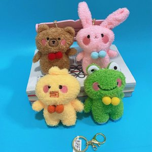 New cartoon cute animal frog bear little duck rabbit plush doll keychain school bag pendant