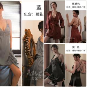 DUI Femmes Hiver Peluche Silk Silk Bathrobe Soie de Soie à glace Home Robe Peignoir Peignoir Longue Vêtements Longue Laine Lovers Peignoir Peignoir