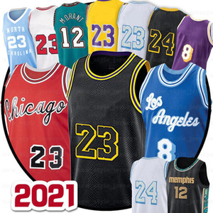 2021 Men 23 LBJ 12 JA 23 Morant MJ Jersey 33 Pippen NCAA City BU كرة السلة جيرسي