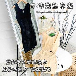 Avocado bodysuit women's slim body plan abdominal bodysuit weight loss fat burning body underwear beauty tights