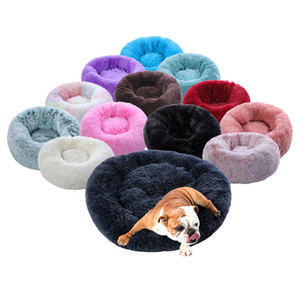 Thick Cotton Super Warm Plush Dog Beds For Small Medium Large Dogs Pet Supplies Accessories Round Soft Plush Cat Sofa Mats