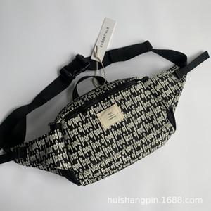 Fog full print bullet screen men's chest and waist bag