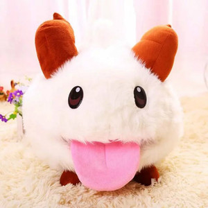 25Cm Cute Game League of Legends PUAL LOL Limited Poro Plush Stuffed Toy Kawaii Doll White Mouse Cartoon Baby Toy