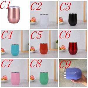 12oz Double-insulated Stainless Steel Tumbler Egg Shaped Cups Multi-purpose Cup Mugs Wine Coffee Drinks Cocktail Tumbler DHL RRA3713