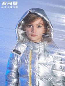 BOSI 아동 의류 아이들의 남자와 여자 자켓 T90141515DS 다운 밝은 은색 후드 코트 트렌디