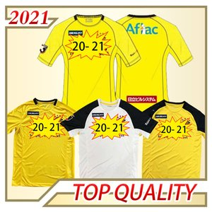 2020 2021 Kashiwa Reysol Maillots de Foot Soccer Jersey Cristiano Hosogai Hosogai Accueil J1 League 20 21 Chemise de football Camiseta de futbol