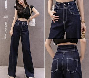 New women's designer jeans loose high waist slimming straight drape mopping pants thin solid color wide-leg66