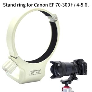 Tripod Mount Ring Lens Collar Support Durable Photography Adapter Stable 81mm Professional Fixing Camera For EF 70-300 F