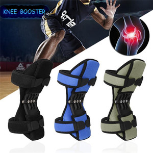 1Pair Joint Support Knee Pad Breathable Non-slip Lift Pain Relief For Knee Power Spring Force Stabilizer For Sports