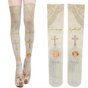 DDLG Girls Gothic Pantyhose Sexy Thin Socks 3D Printing Lolita COS1