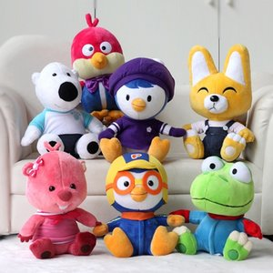 20cm Pororo Little Penguin Plush Pororo Petty Eddy Crong Loopy Poby Harry Plush Soft Stuffed Animals Toys Doll for Kids Gifts CJ191212