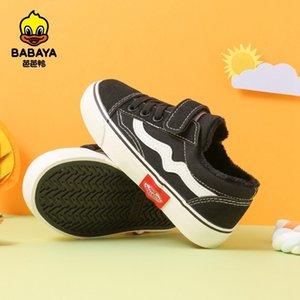 Niñas Babaya niños algodón gruesa Niños lienzo Calentar invierno de la felpa 2020 zapatos de los niños para chicas