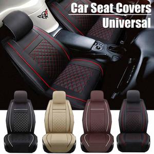 Полный комплект Автокресло Обложки Four Seasons Универсальный Fit SURROUNDED водонепроницаемый PU кожа автомобилей чехлов сидений