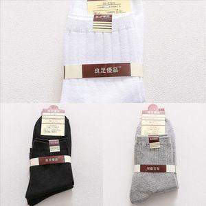 PPG2 Özel Logo Damat Düğün Mens Noel Çorap Gelin, Kişiselleştirilmiş Bestman Groomsman Anytext Baba Damat Çorap Babası