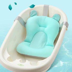 Baby shower Portable Air Cushion bambini infantile della base del bagno del bambino antiscivolo vasca da bagno Mat NewBorn Security sicurezza Vasca da bagno Sedile 201019
