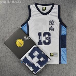 cheap custom Anime Slam Dunk Cosplay Costume Ryonan School No. 13 Kicchou Fukuda Basketball Jersey XS-5XL NCAA