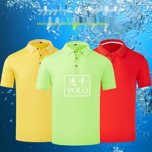 Corporate polo shirt quick drying Lapel advertising shirt breathable sweat absorbing Polo print