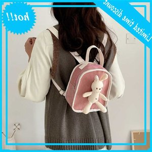 Cute rabbit canvas small backpack Korean fashion schoolbag women's 2019 new college style
