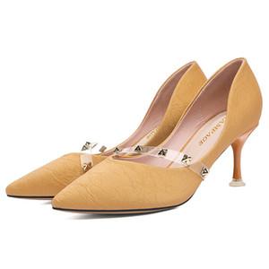المرأة مثير PU عالية الكعب مضخات فاشون الربيع خنجر كعب اشار تو برشام اللباس أحذية في 34-39