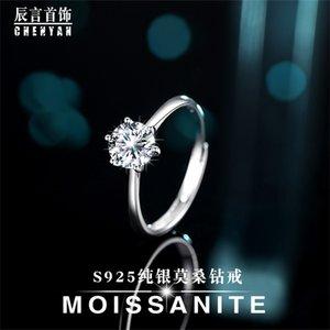S925 Mossan Sterling Silver Inst Female Classic Class Clase D Dominio de la boda Día de San Valentín Six Claw Diamond Ring