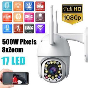 5MP Wifi PTZ Camera outdoor Human Detection Pan Tilt 8X Optical Zoom, 2 Way Audio Wireless IP Camera