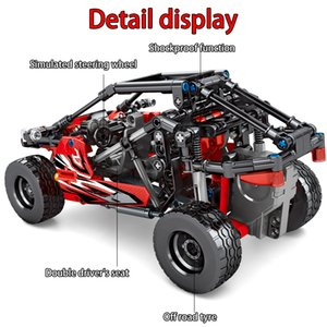 SEMBO 402pcs City Speed Sports Car Building Block Beach Buggy Off-Road Car Technic Blocks Sand Vehicles Moc Construction toys