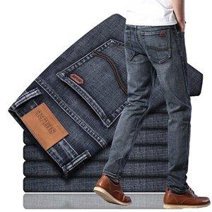 Sulee Top BrandJeans Smart Casual Stretch Slim Fit Männer Denim-Hosen Fashion Brand Jeans Mann Denim-Hose mit gutem Komfort