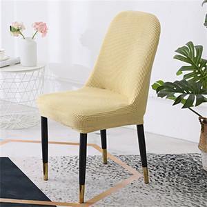 الصلبة لون كرسي غطاء مرونة أريكة مكتب نصف دائري العالمي الأزياء مقعد وسادة كراسي مسند الظهر تغطي اللوازم المنزلية 10YG K2