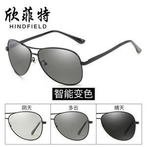 Новые цветные изменения старинные солнцезащитные очки Trend Retro Men Polarization Clamshell Sun Glasses Oculos De Sol Masculino бренд