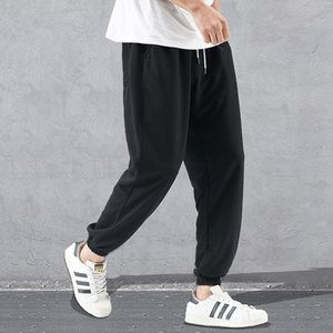 In 2020, Pants Will Be Made Into Spring Men's Mill, Loose Sportswear And Men's New Fashion