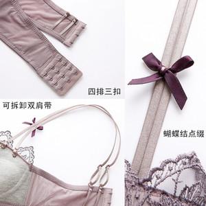 Iznx Sexy Lace 75b Set Mujeres Establecer ropa interior Push Up Set Sexy LCAE Skets Lencería 3 4 taza 70b Sujetador 80b Sujetador