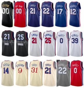 Şehir Kazanılan Baskı Baskı Basketbol Danny Green Jersey 14 Isaiah Joe 7 Matisse Thybulle 22 Furkan Korkmaz 30 Dwight Howard 39 Tyrese Maxey