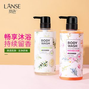 SUNLIJUN Aromatics fragrance bath emulsion lasting moisture retention and moisturizing